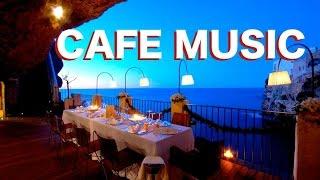オシャレジャズ、ボサノバBGM !カフェMUSIC!作業用や勉強用にも!Cafe Musicでゆったりとした時間を!
