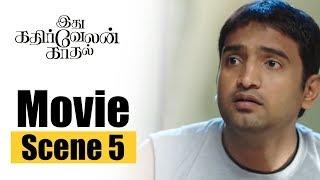 Idhu Kathirvelan Kadhal  - Movie Scene 5 | Udhayanidhi Stalin, Nayanthara, Chaya Singh