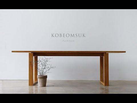 Kobeomsuk furniture - 2400 white oak table