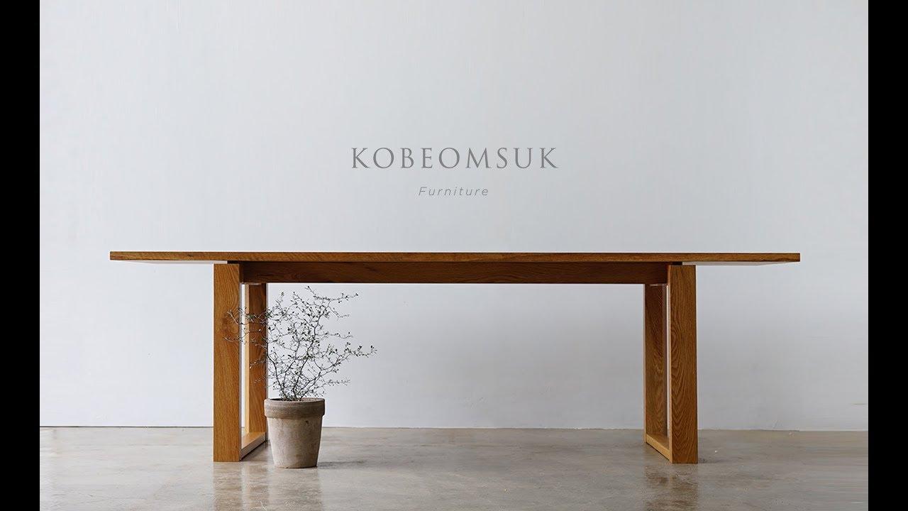 Kobeomsuk Furniture 2400 White Oak Table