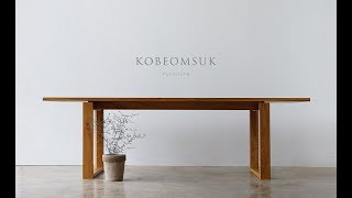 Kobeomsuk furniture - 2400 white oak table