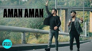 Ka Re & Аркадий Думикян  -  Aman Aman (Official Audio 2018)