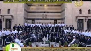 يا إمام الرسل يا سندي Ya Imam Al Rusli Ya Sanadi