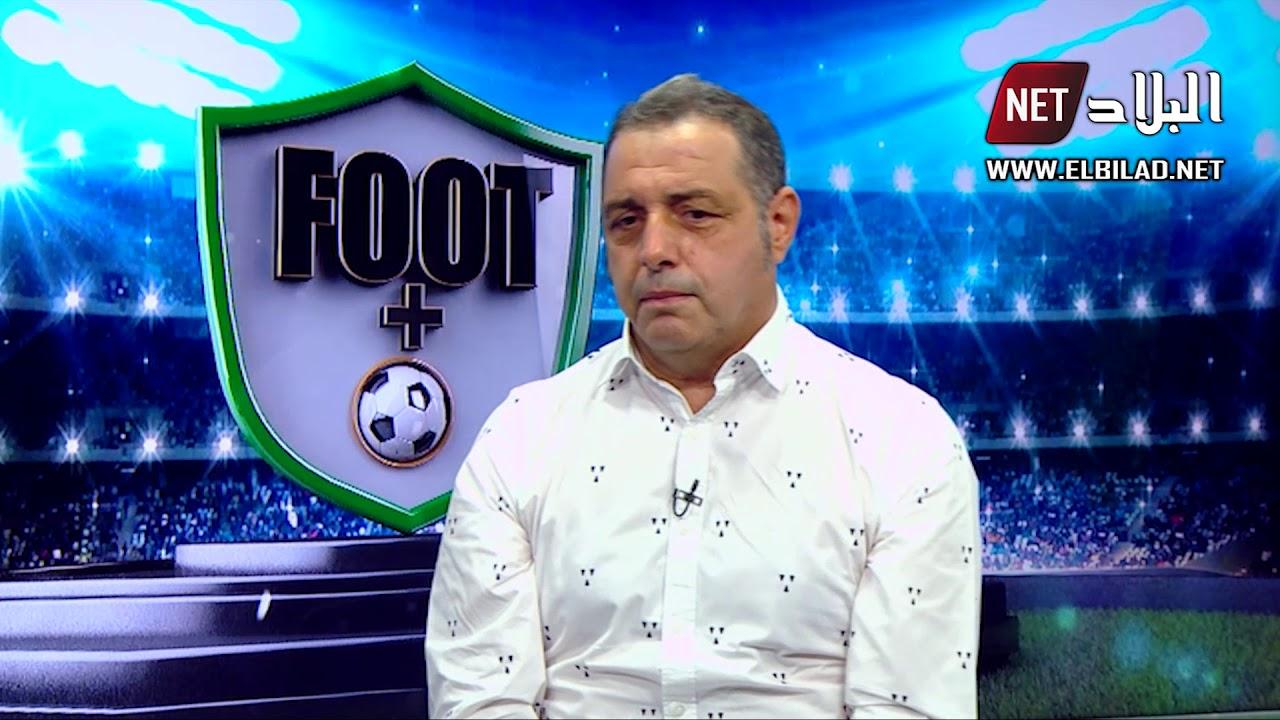 ناصر بويش: لا أعلم لماذا تقع مشاكل في كل مرة بخصوص لقاء الداربي العاصمي بين المولودية والإتحاد ؟!