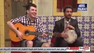 ناس السطح 2017 هواري دوفان هههههههههه