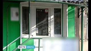 """Полиция ищет пострадавших от КПК «Сберегательная касса», """"Вести-Иркутск"""""""