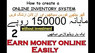 2-online inventry system  project create   earn money
