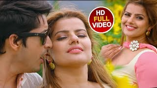Hindi Romantic Song Madhu Sharma Pyaar Me Yaar Ke Maa Tujhe Salaam Romantic Songs 2018