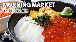 Hakodate Morning Market-Amazing Seafood and Squid Ice Cream! (HOKKAIDO TRAVEL) thumbnail