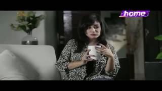 ☻Zindagi Mujhay Tera Pata Chahiye 90