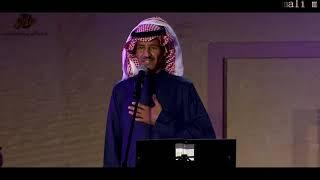 خـالد عبدالـرحمن ❣ ياروح روحي عليك الروح 🔼 ) HD