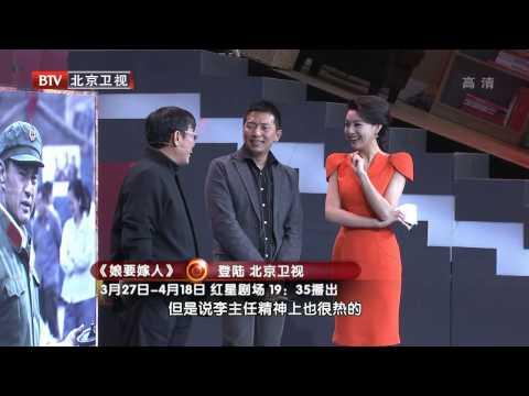 蔣雯麗 BTV大戲看北京20130330