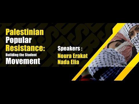 Palestinian Popular Resistance [1/2]