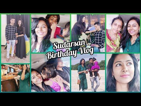 #Vlog | Ma Sudarsan Birthday 😘 | Kodur Style Beans Recipe | AshaSudarsan Telugu Vlogs