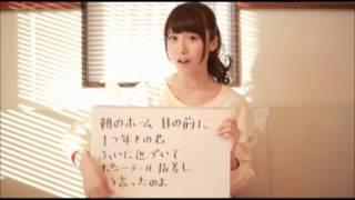衛藤美彩(乃木坂46)の個人PV収録で、自分で作詞しています。