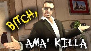 GTA IV — Все миссии киллера