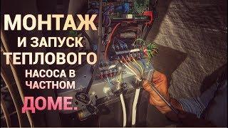 видео VL ru Нет отопления в новом микрорайоне
