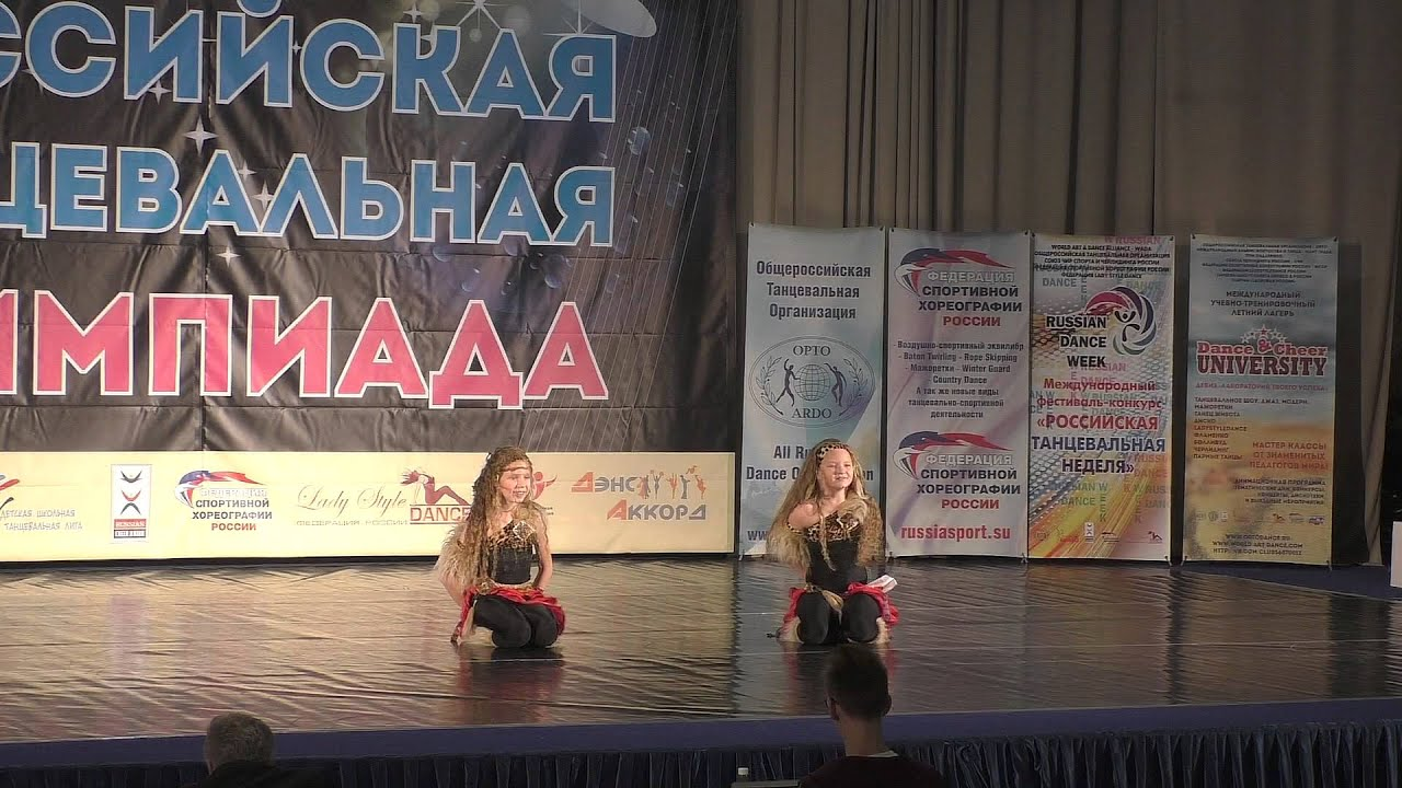 РТО-2015. Рейтинг России. Show Oriental. Дети, дуэты, финал