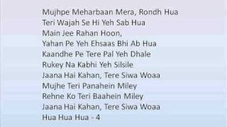 Crook - Tujhi Mein - Reprise song with lyrics