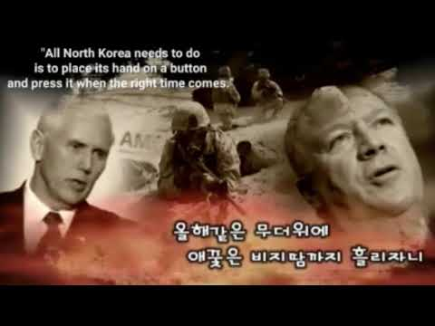 North Korea:  America will be punished for their crimes