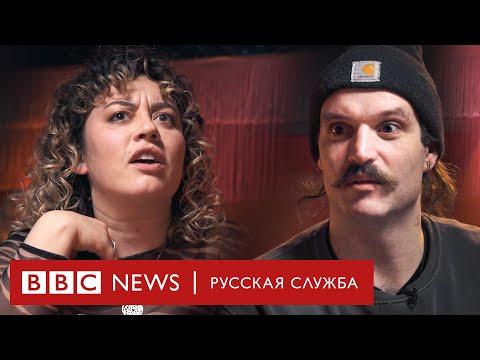 Свидание с феминисткой   Документальный фильм Би-би-си