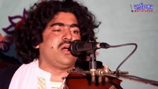 Guru Sissu Full Pala - By Sentu Dewan & Tarab Ali Dewan