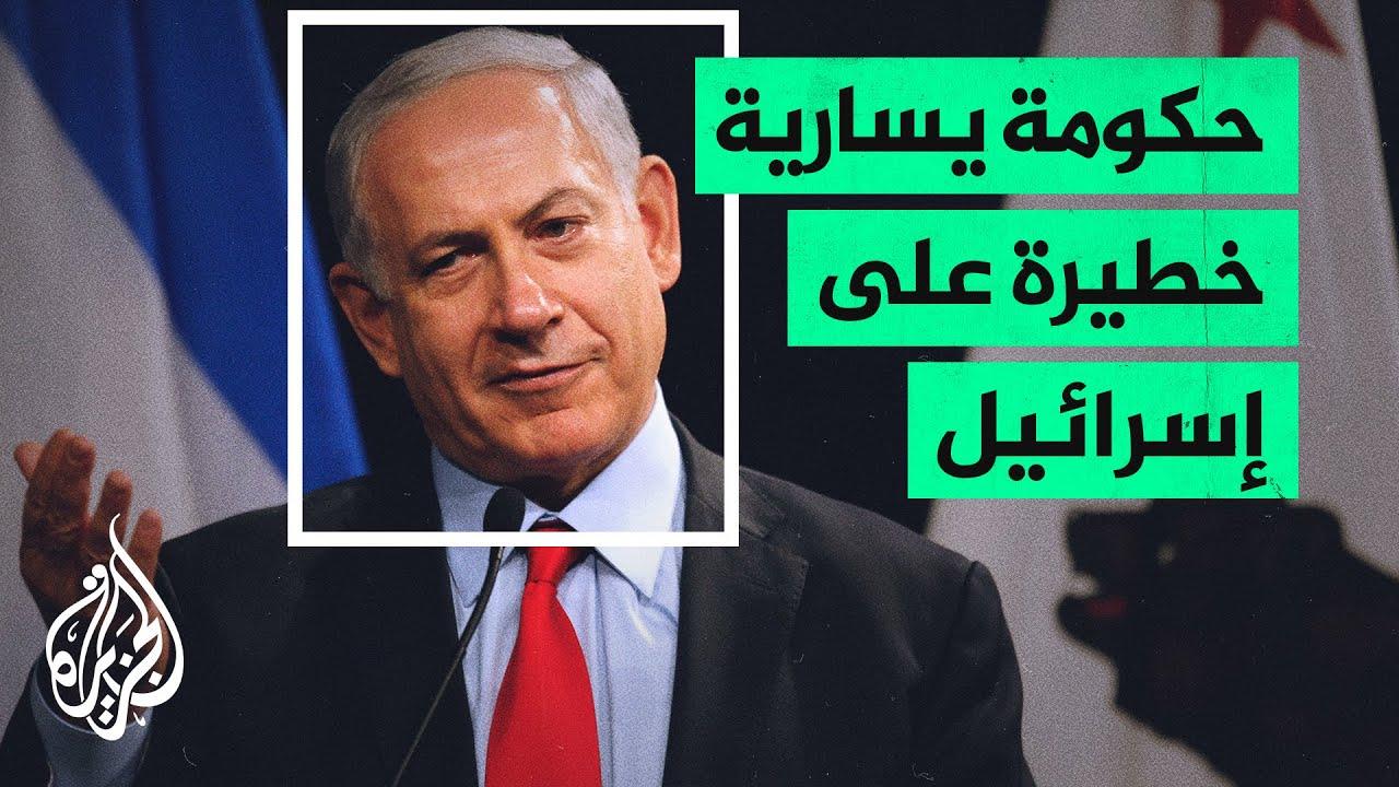 نتنياهو يدعو اليمين المتطرف لإفشال الحكومة الإسرائيلية الجديدة