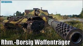 ПТ-САУ БОРЩ-КУСТОДРОТ 🌟 Rhm.-Borsig Waffenträger World of Tanks лучший бой