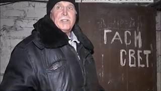 В Новозыбкове подвал в многоэтажке заливает канализация