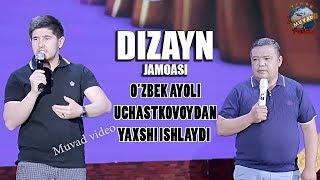 Dizayn jamoasi - O`zbek ayoli uchastkovoydan yaxshi ishlaydi!