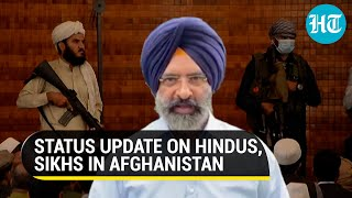 'Hindus, Sikhs inside Afghan gurudwaras...': DSGMC chief on reports of Taliban rounding up Indians