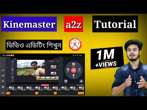 Kinemaster Video Editing Bangla | Kivabe kinemaster video Edit korbo | Video Editing app
