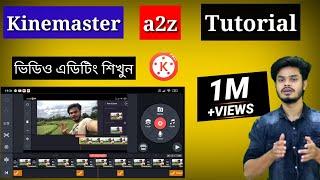 Kinemaster Video Editing Bangla   Kivabe kinemaster video Edit korbo   Video Editing app screenshot 1