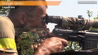 58-річний снайпер-доброволець воює з сепаратистами