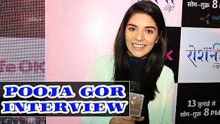 Piya Rangrezz Episode 1 Hotstar