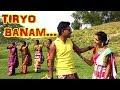 Ti Riting Tiryo Banam__New Santali video Song 2019__Champarani & Ashin