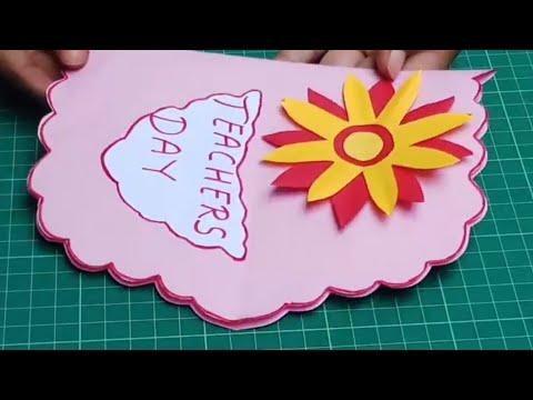Handmade Teachers Day Card Making Ideas Teachers Day Gift Ideas Homemade Teachers Day Card Making