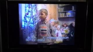 Стих в детском саду))
