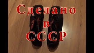 Советские Лыжные Ботинки Обзор 30 Лет Спустя