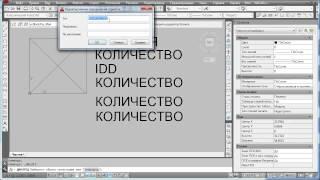 Адаптация блоков для спецификаций в VetCAD++