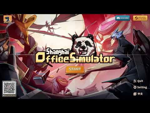 Shanghai Office Simulator / Gameplay / No voice / Walkthrough / PC Steam game / HD 1080p60FPS |
