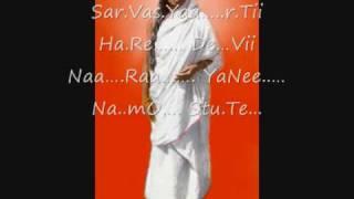Sri Ramakrishna Ashram  Arti Song 4~ Ma Sharada Devi~ Sarva Mangala