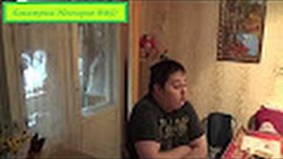 """Дмитрий Невзоров: PRO Сны # 9 - """"Реанимация"""" - [© Дмитрий Невзоров 2014]"""