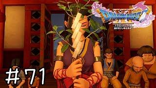 人食い火竜【ドラクエ11実況】#71