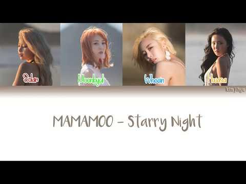 MAMAMOO (마마무) – Starry Night (별이 빛나는 밤) Lyrics (Han Rom Eng COLOR CODED)