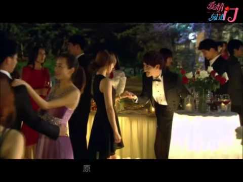 [MV OST] When Love Walked In ( 愛情闖進門 by BY2 )
