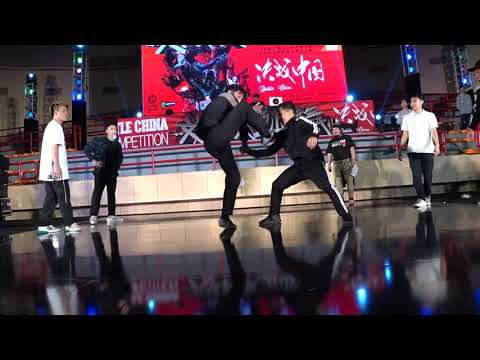 決戰中國BATTLE CHINA FINAL 2017 | BBOY 5 ON 5 | TOP 8 | TEAM HK VS PBF