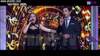 Arena live/Masha Mnjoyan/Siro hasak 29.07.2017