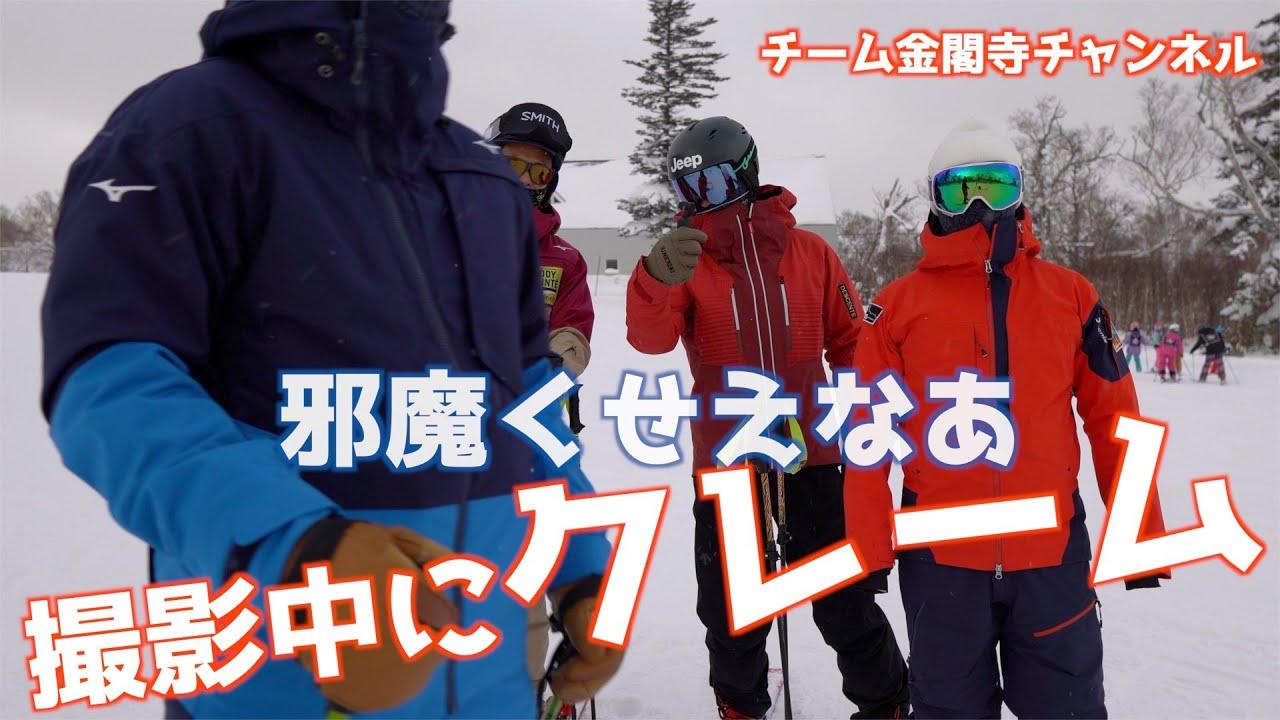 金閣寺 チーム