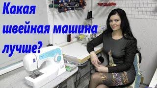 видео Промышленная швейная машинка: какую выбрать?